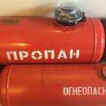 Продажа ГБО в ДНР и ЛНР. Компектующие ГБО в Донецке IMG_1042-150x150