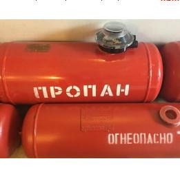 Баллон цилиндр в сборе (баллон, мультиклапан, вент коробка)