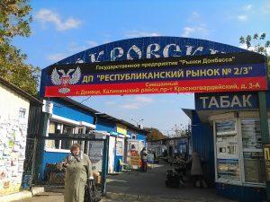 Продажа ГБО в ДНР и ЛНР. Компектующие ГБО в Донецке WP_20170930_036-300x225